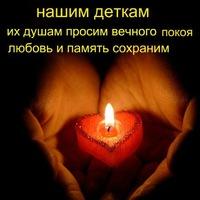 В результате пожара в Одесской области погибли шестеро детей от 4 месяцев до 10 лет, - замглавы ОГА Жмак - Цензор.НЕТ 6225