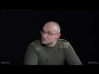 Дмитрий Пучков - Разведопрос (политолог-игродел Григорий Спицын про диванную аналитику)