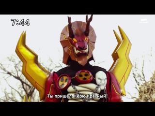 [FRT Sora] Zyuden Sentai Kyoryuger - 10 [720p] [SUB]