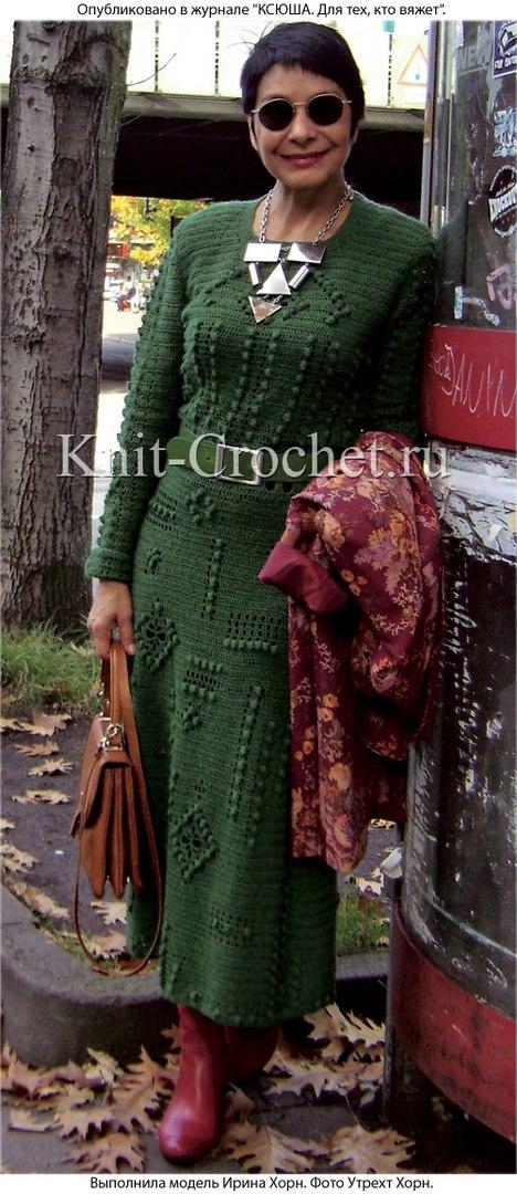Платья вязанные модный базар