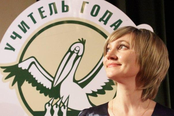 В финал республиканского конкурса «Учитель года» вышли четыре педагога из Челнов