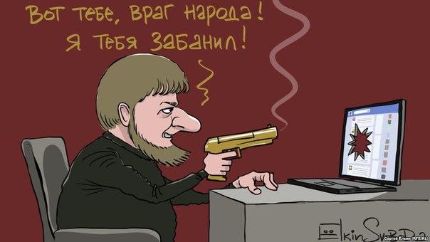Пресс-секретарь Путина поддержал угрозы Кадырова в адрес инакомыслящих в России - Цензор.НЕТ 4284