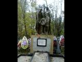 Ржев могила на Смоленском 1