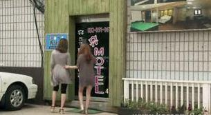 Korean Porn 2015041001