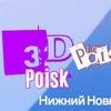 3Dpoisk.ru