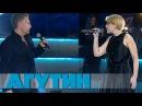 Леонид Агутин и Анжелика Варум - Твой голос - Первая национальная российская муз