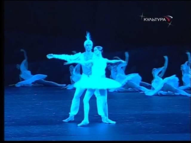 Тени из балета Баядерка (Культура)
