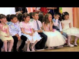 Выпускной 2015 г. В детском саду №2. Березовка . Полная версия для примера. Видеосъемка 271-88-79