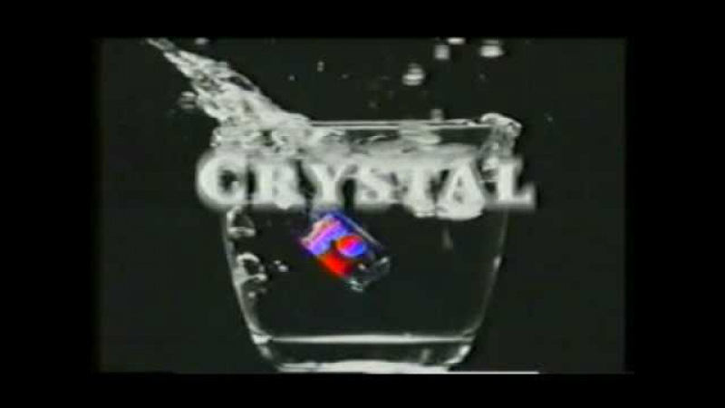 Crystal Pepsi launch ad - 1-minute version - 1993| History Porn