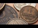 Стоимость редких монет Как распознать дорогие монеты СССР достоинством 5р 2р 1р 50коп 30коп