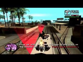 Быстрое прохождение миссии с поездом в GTA San Andreas