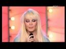 Таисия Повалий - За тобой (2007)