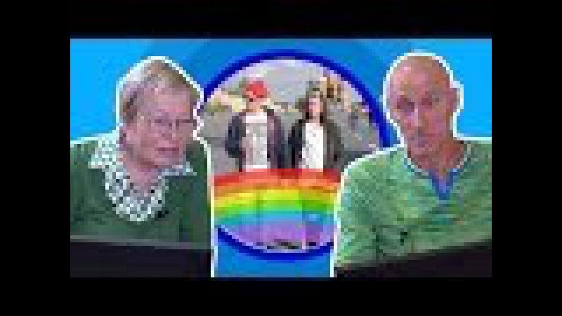 НАШИ РОДИТЕЛИ и ИЗБИЕНИЕ ГОМОСЕКСУАЛОВ В РОССИИ