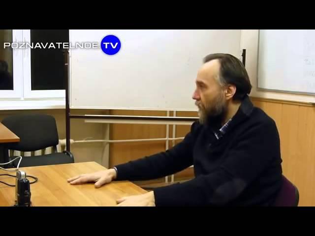 Александр Дугин: Ужин с идиотом