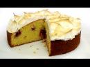 Лигурийский лимонный пирог от Пьера Эрме Pierre Herme
