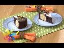 Шоколадный кекс с творогом и целыми яблоками -Все буде добре -Выпуск 477 - 13.10.14-Все будет хорошо