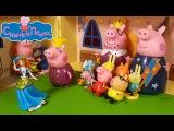 Свинка Пеппа и конкурс красоты. Интерактивный мультик с игрушками.