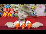 Новый Киндер Джой для девочек (Феи Диснея) новинка 2015. Kinder Joy Disney Fairies