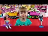 Открываем подарки: Кукла-ручка Монстр Хай и Барби балерина Сочетай и Смешивай