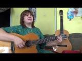 Любовь и разлука, Аккорды для 6-струнной гитары в тональности Ля минор (Am)