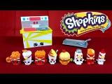 Шопкинс 3 серия Ярмарка вкусов Коллекция Фастфуд обзор на русском + мультик с игрушками