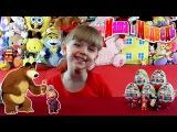 Киндер Сюрприз Маша и Медведь новая серия 2015 Kinder Surprise Masha and the Bear