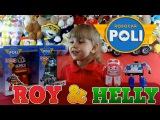 Игрушки Робокар Поли и его Друзья. Обзор Рой и Хелли. Robocar Poli Rescue Team Toys на русском.