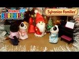 Новый Год с Сильваниан Фэмилис интерактивный мультик с игрушками  (часть 2