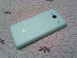 Чехол для для Xiaomi Redmi 2 (Case Xiaomi Redmi 2)