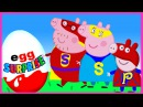 Surprise Eggs!!! Peppa Pig carnival - Свинка Пеппа карнавал Киндер сюрприз и другие мультики!!!