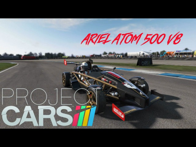 PROJECT CARS Ariel Atom 500 V8 Смотробзор