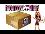 Моя новинка.Посылка из Америки кукла Монстер Хай.Распаковка Monster High (школа монстров)
