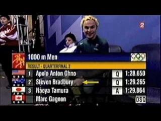 Впервые австралийский конькобежец Стивен Джон Брэдбери участвовал в Зимней Олимпиаде в 1992 году (19–летним), и лучшим его местом за две последующие Олимпиады было 8–е на 500 метрах и 21–е на 1000 м. А в 2002 году он взял золотую медаль на 1000 м феерическим образом. <br>Четвертьфинал. Из четырёх конькобежцев Брэдбери идёт последним. На последнем круге третий (японец) сталкивается со вторым (канадцем) и улетает в борт. Стивен финиширует третьим. А потом канадца дисквалифицируют за то, что он «убрал в бортик» японца. Стивен оказывается вторым и проходит в полуфинал. <br>Полуфинал. Из пяти конькобежцев Брэдбери идёт последним. На последнем круге «уходит в стенку» идущий четвёртым, а последнем повороте второй и третий сталкиваются. Стивен проходит в финал. <br>Финал. Из пяти конькобежцев Брэдбери идёт последним. В последнем повороте последнего круга первая четвёрка массово сталкивается и уходит в стенку. Стивен выигрывает золото. <br>#интересно