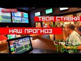 Прогноз на матчи Тоттенхэм - Суонси и Боруссия Д - Хоффенхайм! Анализ матчей,разбор ставки.