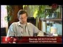 История русской военной разведки 20121029