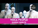 Voca People - Queen Tribute
