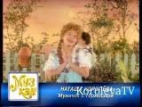 Мужичок с гармошкой Наташа Королева 1996