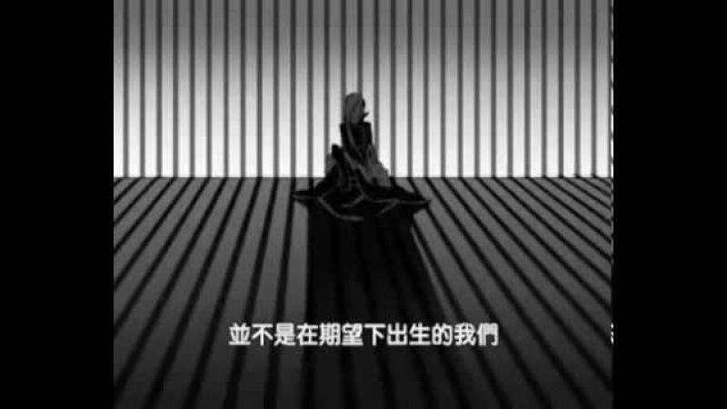 家庭教師 暗い森のサーカス 瓦利亞版 中文字幕