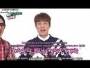 [FSG ☆ BEAST B2UTY ☆] (Weekly idol EP.239) Милый MC ДуДжун из BEAST [рус.саб]