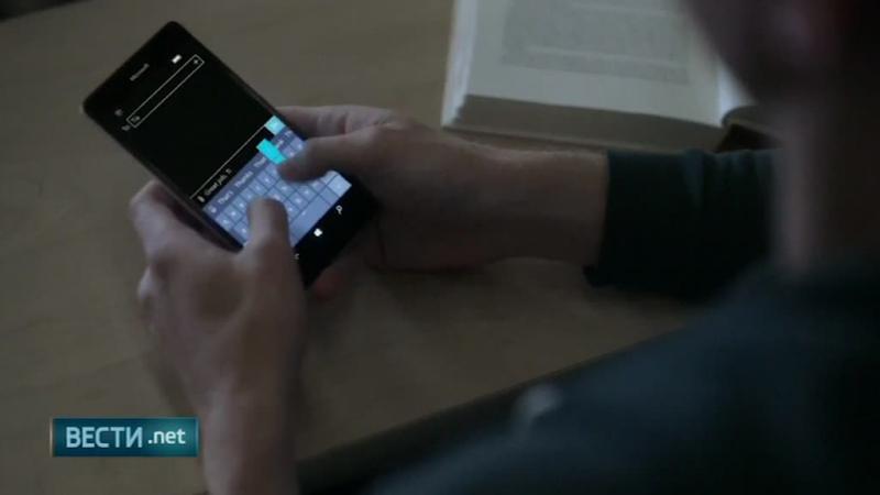 Microsoft превратила свои флагманские смартфоны в полноценные компьютеры