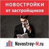Тайный покупатель новостроек Москвы