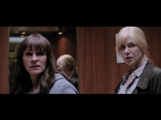 Тайна в их глазах (2015) Трейлер