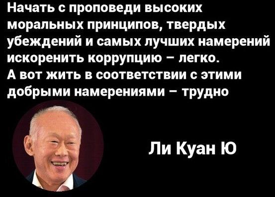 Военное положение на Донбассе - это реальный путь к миру, - Сергей Соболев - Цензор.НЕТ 3213
