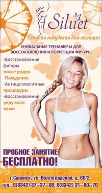 гормональные таблетки силуэт отзывы можно ли похудеть