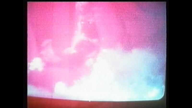 Ixe - Lionel Soukaz.[gtm].[1980].[eng]