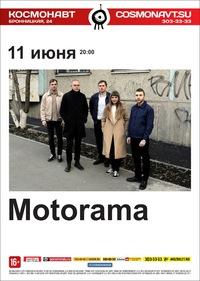 Motorama * 11 июня 2016 * клуб «Космонавт», СПб