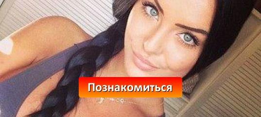 porno-aktrisa-stella-de-mar-tula
