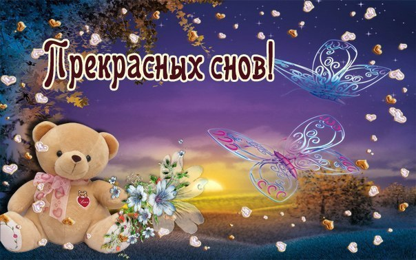 http://cs629207.vk.me/v629207445/17731/N5Vgl-B1SCw.jpg