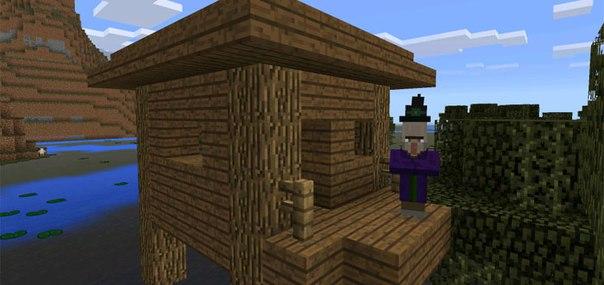 Сид на дом ведьмы для Minecraft PE 0.14.0