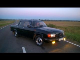 Прокат по трассе на ГАЗ-31029